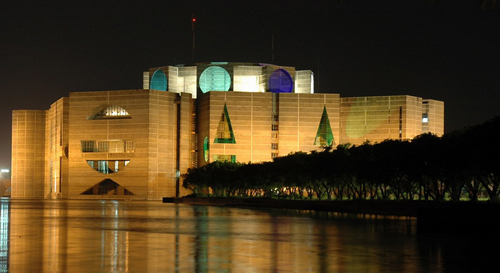 National Parliament Building of Bangladesh